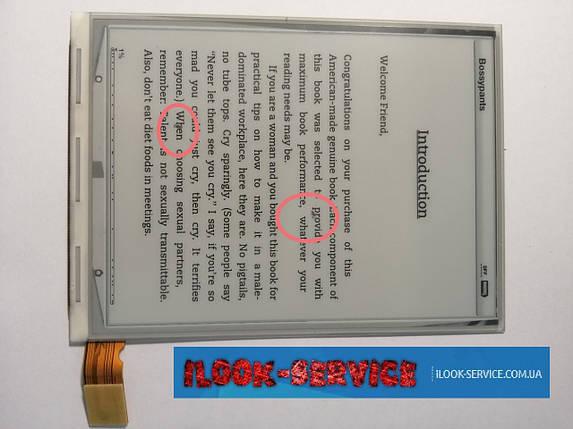 Матрица Экран Дисплей ED060SC7 уценка, фото 2