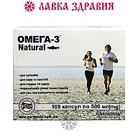 Омега-3, 100 капсул по 500 мг, Исландия-Украина, фото 1