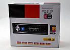 Автомагнитола 1 дин CDX-GT 302 Bluetooth магнитола Mp3 в машину SD/MMC слот 4 х 50Вт, фото 2