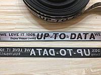 Стропа LUX 2,5 см./13,5 № UP-TO-DATA 01