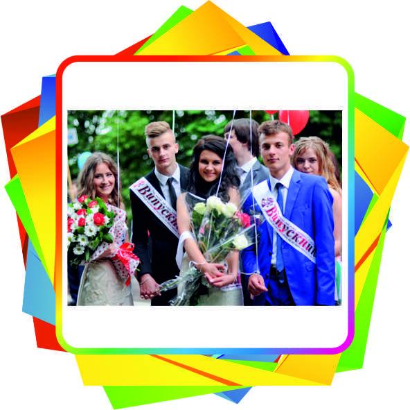 Фотозони на випускний. Декор на випуский.