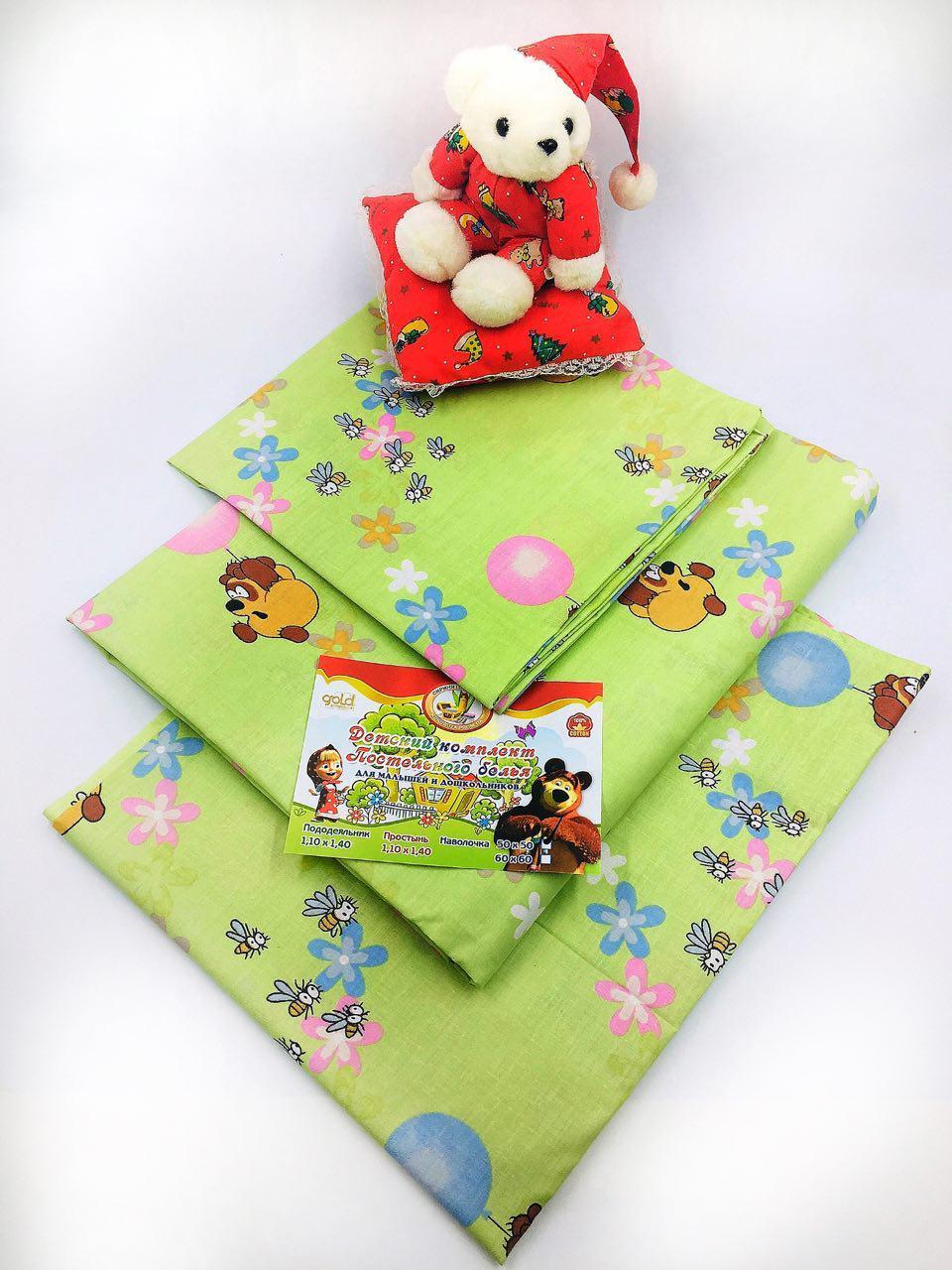 """Детский комплект постельного белья в кроватку из бязи Голд """"Винни Пух"""" зеленый"""