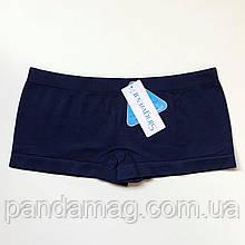 Трусики женские шорты бесшовные темно-синий