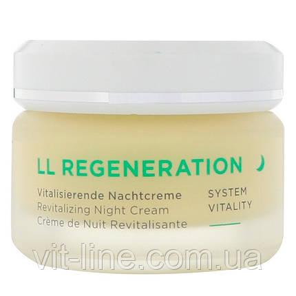 AnneMarie Borlind, LL Regeneration, Ревитализирующий ночной крем, (50 мл), фото 2