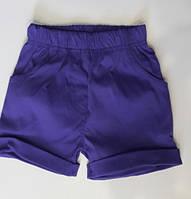 Шорты детские для девочки 2-6 лет, фиолетовые