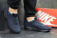 Мужские кроссовки в стиле Nike Air Max 1 Flyknit, тёмнo-cиние 43 (27,2 см)