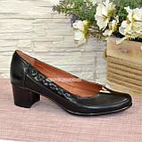 Женские кожаные туфли на невысоком каблуке классического пошива., фото 2