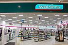 Магазин Watsons у м. Калуш