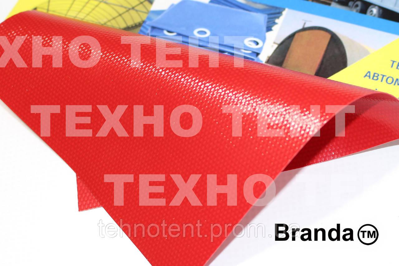 Ткань ПВХ 450 гр TM Branda Красный
