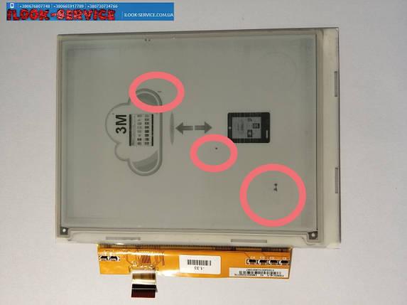 Матрица Экран Дисплей ED060SC4 уценка, фото 2