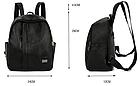 Рюкзак женский чёрный PU кожзам. 24 см - 29 см. - 12 см., фото 10