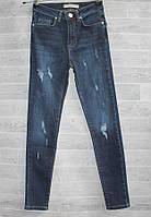 """Джинсы женские рваные на молнии, размеры 26-31 """"MARKA"""" купить недорого от прямого поставщика"""