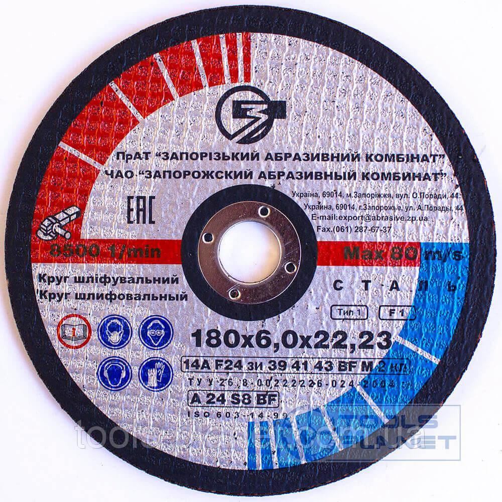 Круг зачистной по металлу ЗАК 180 х 6,0 х 22.2 (Запорожье)