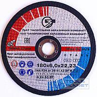 Круг зачистной по металлу ЗАК 180 х 6,0 х 22.2 (Запорожье), фото 1