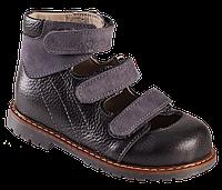 Туфли ортопедические 06-314 р. 21-30