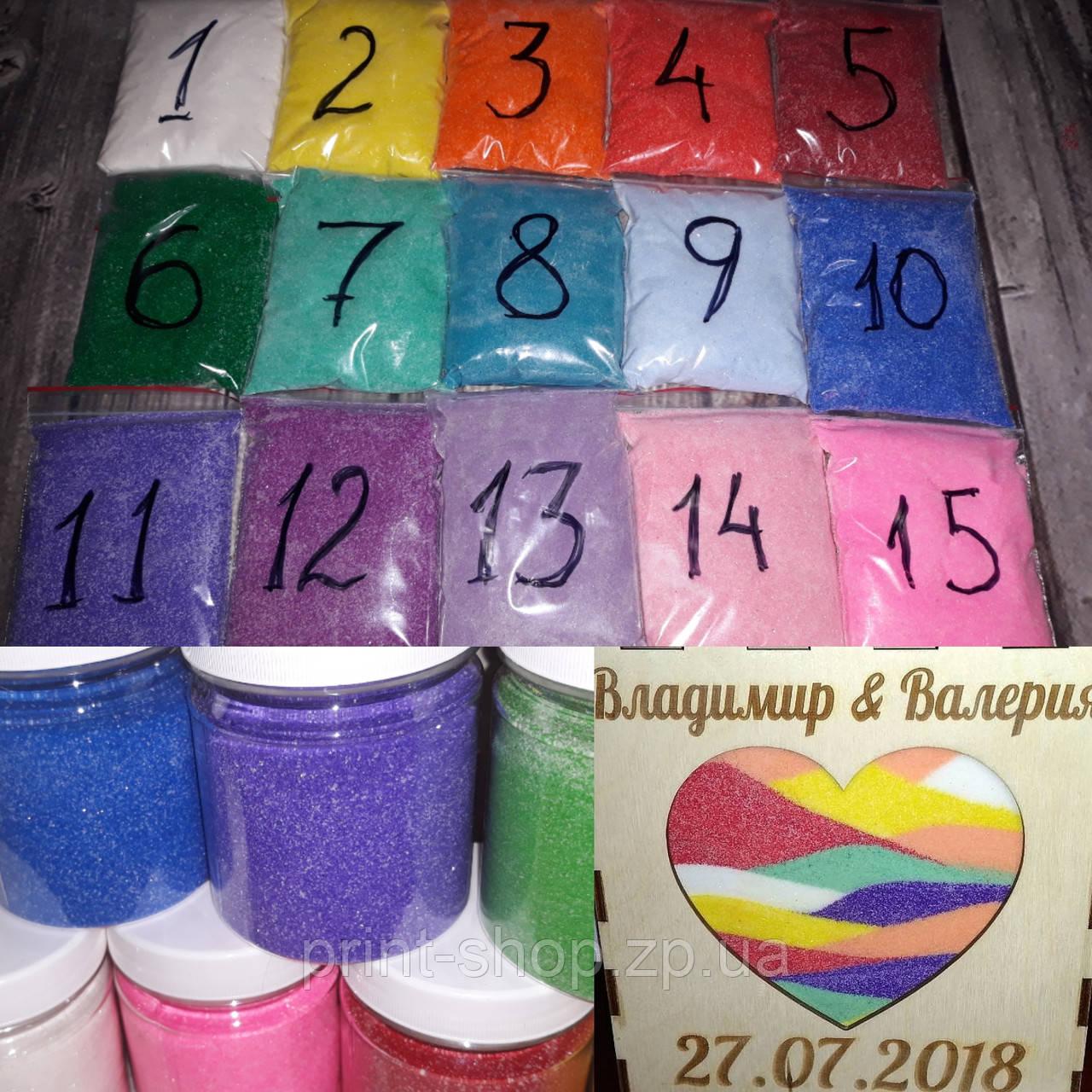 Набор для проведення пісочної церемонії. Рамка + 6 песков