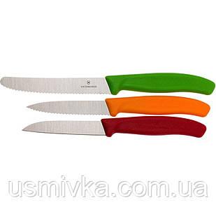 Набор ножей Victorinox Swiss Classic 3 ножа 6.7116.32