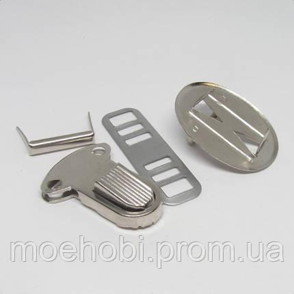 Замки для сумок  никель,  упаковка 8шт артикул модели  4590, фото 2