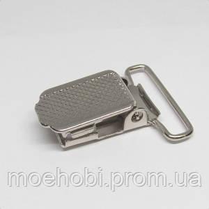 Пряжка для подтяжек (25мм) никель, упаковка 20шт 4104