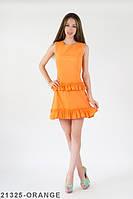 Симпатичне літнє плаття з воланами на спідниці Rosalina