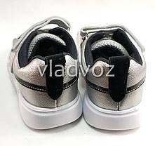 Детские кроссовки для девочки на девочек серебристые 31р., фото 3