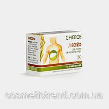 ЛИВСЕЙФ Нормалізація функцій печінки і жовчного міхура на рослинній основі Choice (Україна)