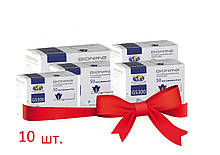 Тест-полоски Bionime GS300 №50 Бионайм 50шт 10 упаковок