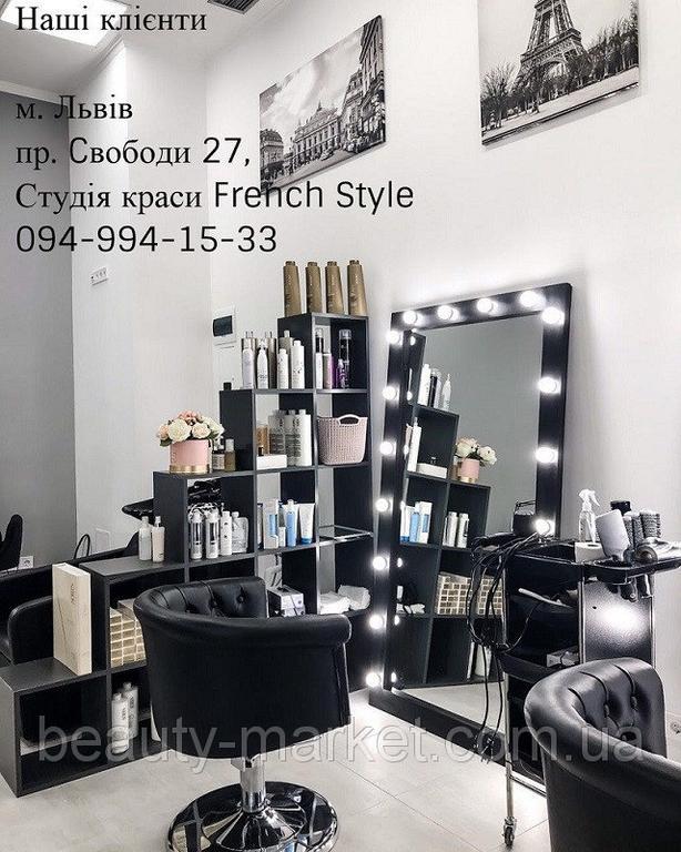Салон красоты French Style г.Львов
