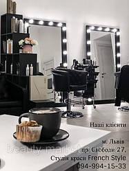 Кресло парикмахерское А005, тележка парикмахерская 3065
