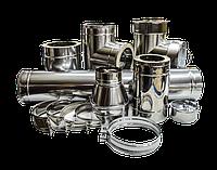 Дымоход из нержавейки: колени, тройники, конусы. Трубы 0,5 мм нержавеющей стали с оцинковкой, фото 1