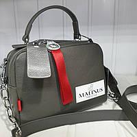 3656738cd792 Скидки на Кожаные женские сумки в Украине. Сравнить цены, купить ...