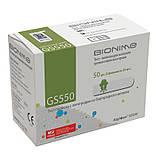 Тест-полоски Bionime GS550 №50 Бионайм 50шт. 5 упаковок, фото 2