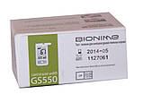 Тест-полоски Bionime GS550 №50 Бионайм 50шт. 5 упаковок, фото 3