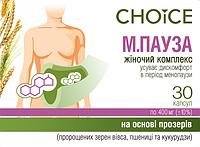 М.ПАУЗА Женский комплекс в период менопаузы на растительной основе Choice (Украина)