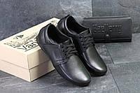 Мужские туфли в стиле VanKristi, черные 44