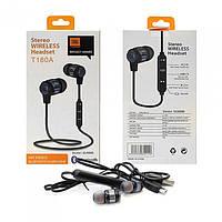 Беспроводные вакуумные Bluetooth Наушники JBL-T180A Чёрные