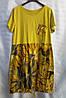 Платье с карманом/ цветочным принтом женское батальное (ПОШТУЧНО)