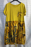 Платье с карманом/ цветочным принтом женское батальное (ПОШТУЧНО), фото 1