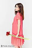 Платье-футболка для беременных и кормящих DREAM DR-29.061 розовое, фото 3
