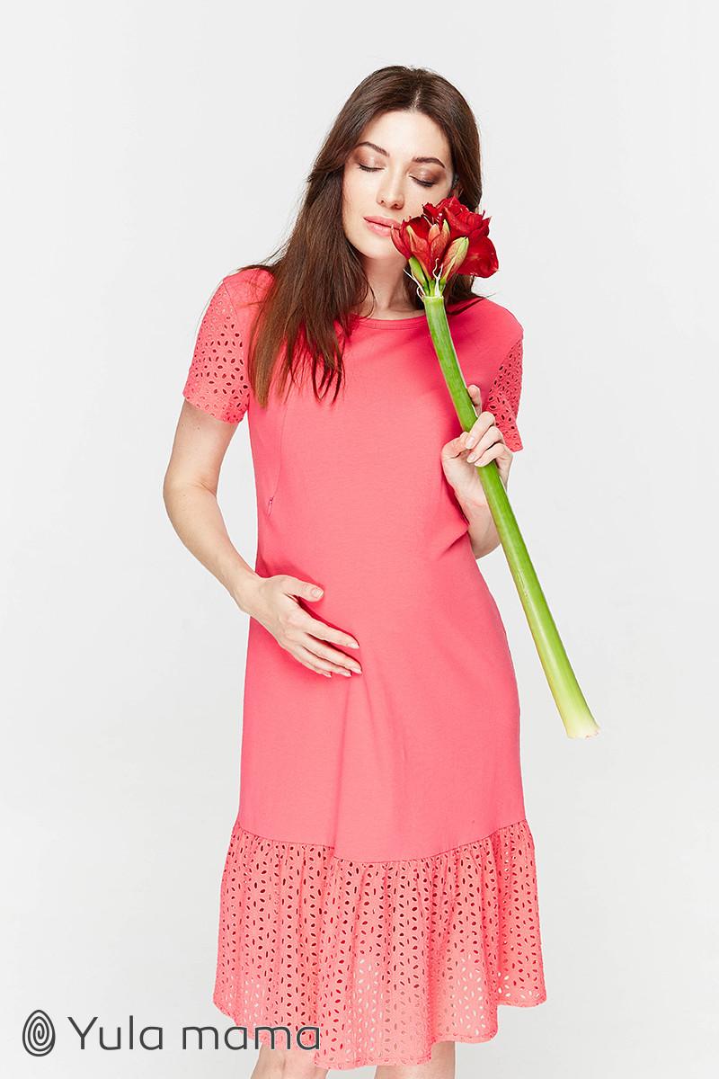Платье-футболка для беременных и кормящих DREAM DR-29.061 розовое
