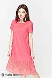 Платье-футболка для беременных и кормящих DREAM DR-29.061 розовое, фото 6