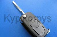 Корпус выкидного авто ключа для Audi A1, A2, A3, A4, TT (Ауди A1, A2, A3, A4, TT) 2 кнопки на 2батарейки.