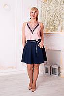 Юбка Арина синяя, фото 1