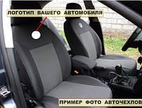 Авточехлы для Mitsubishi Outlander (1/3 спинка + подлокотник) c 2003-2007