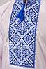 Вышиванка мужская Федор синяя, фото 6