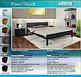 """Кровать деревянная ARBOR DREV  """"Роял"""" 0,9 сосна, фото 6"""