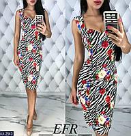 fb38f09fe66 Женские летние платья-сарафаны в Украине. Сравнить цены