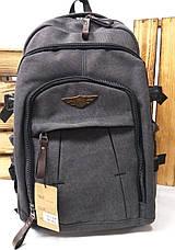 Спортивный прочный рюкзак из плотного непромокаемого материала брезента, на 3 отдела, фото 3