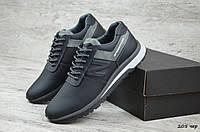 Мужские кожаные кроссовки New Balance (Реплика) (Код: 205чер  ) ►Размеры [41], фото 1