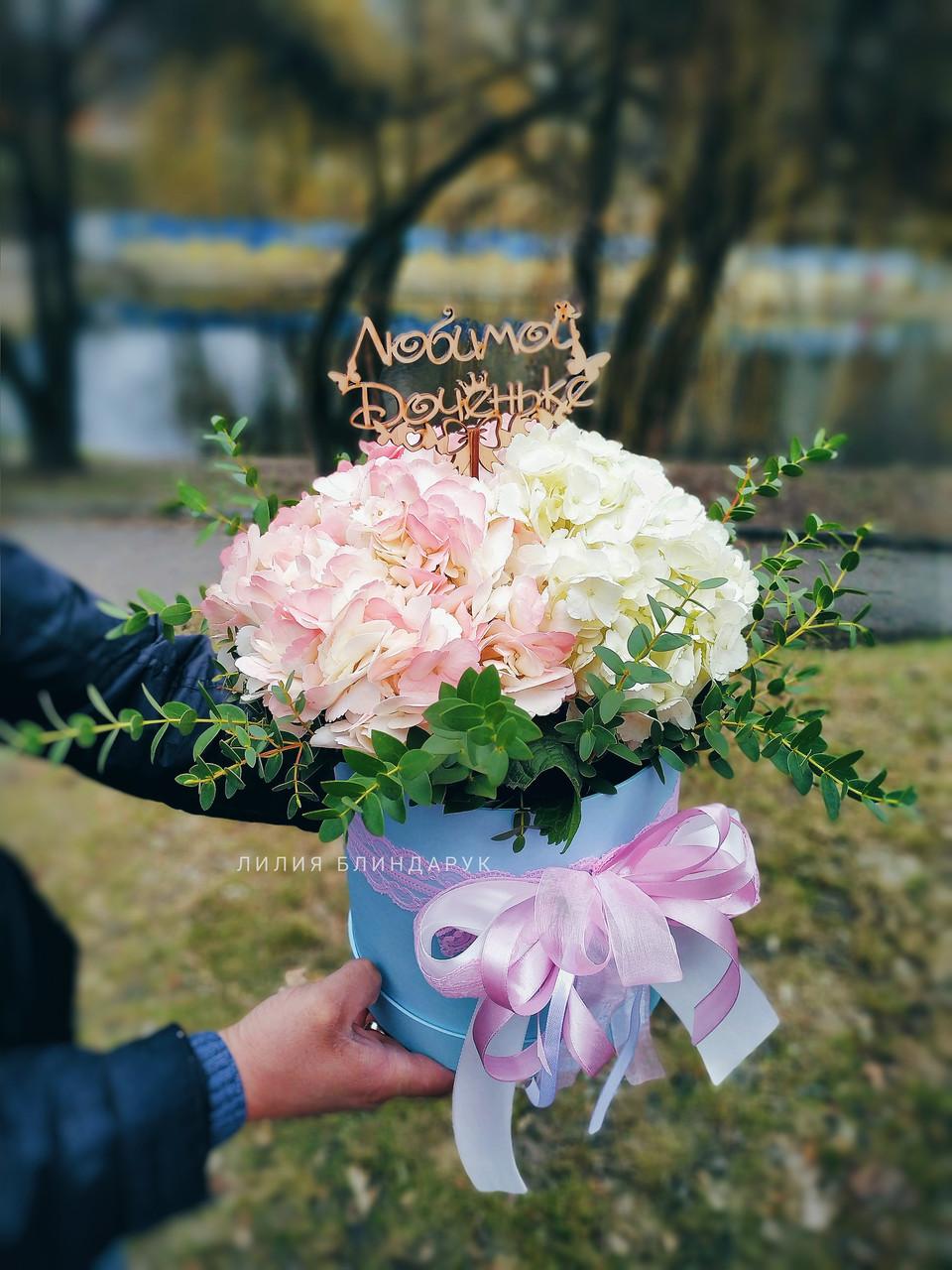 """Коробка с цветами """"Зефирная мечта"""""""